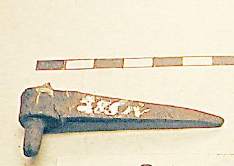 SLM8611-1240.jpg