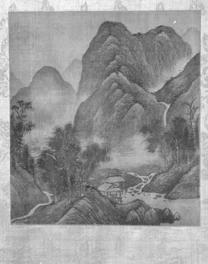 NMH203-1921.jpg