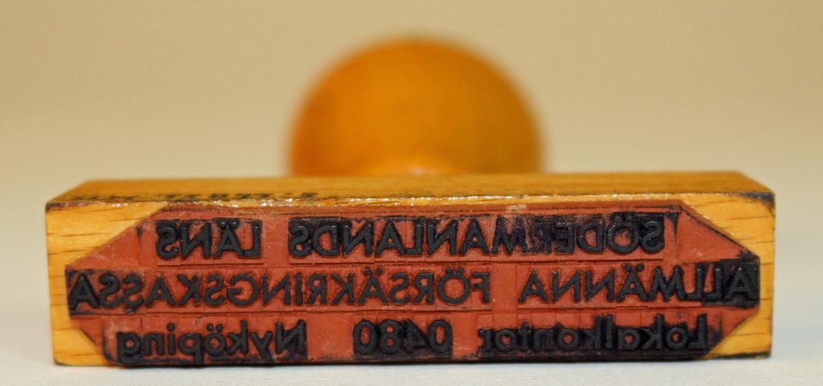 SLM33899-3b.jpg