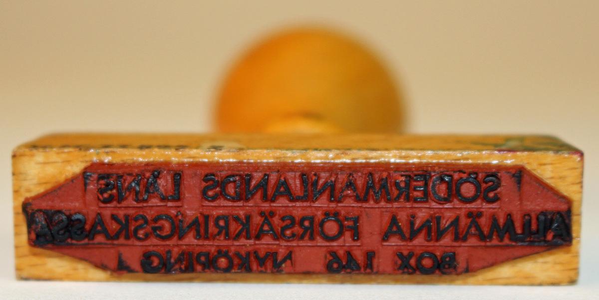 SLM33899-2b.jpg