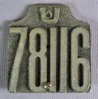 SLM36212.jpg