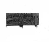 SLM10900-6.JPG